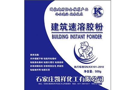 多功能建築(zhu)速溶膠粉