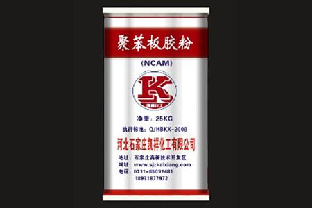 聚苯板系統樹脂膠粉
