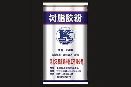 納(na)米膠粉