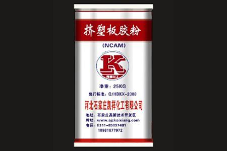 擠塑(su)板系統樹脂膠粉