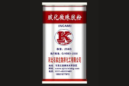 玻化(hua)微珠保溫砂漿膠粉