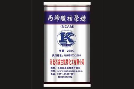 丙烯酸核聚糖膠粉