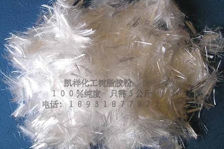 環保型膩子(zi)膠粉